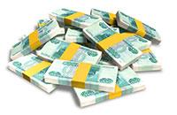 Деньги. Советы и приметы по привлечению денег
