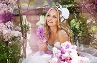 Тест: Когда состоится Ваша свадьба?