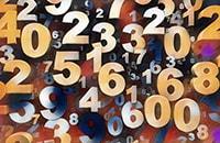 Вибрации, энергетика и значения чисел