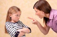 Родительская категоричность