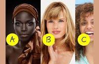 Какой Вы национальности в душе?